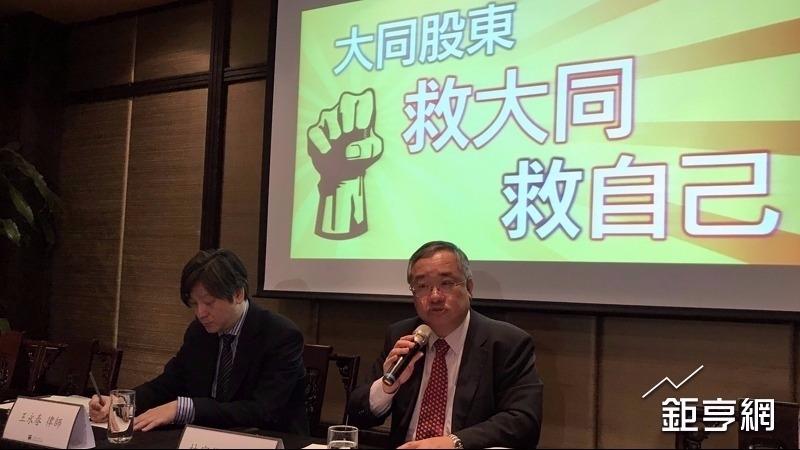 欣同董事長林宏信(右)強調參選大同董事是為了監督公司治理。(資料照,鉅亨網記者陳慧菱攝)