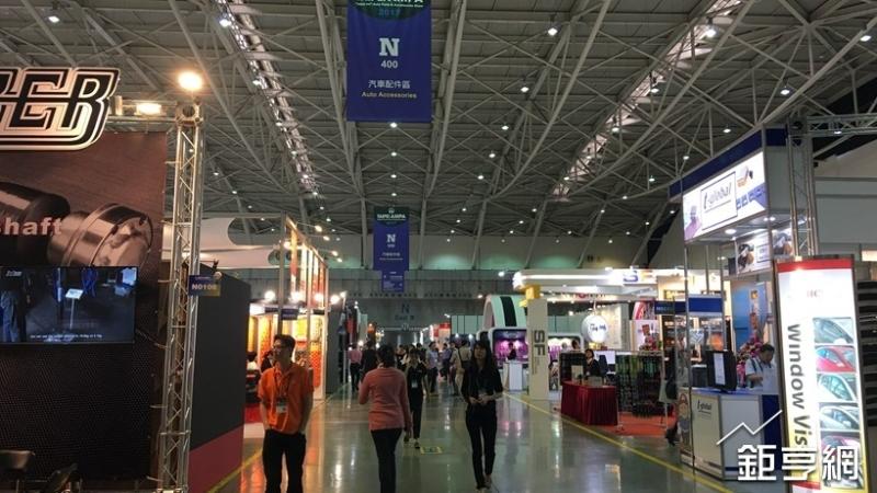 台北國際汽車零配件展─南港展覽館展區。(鉅亨網記者王莞甯攝)