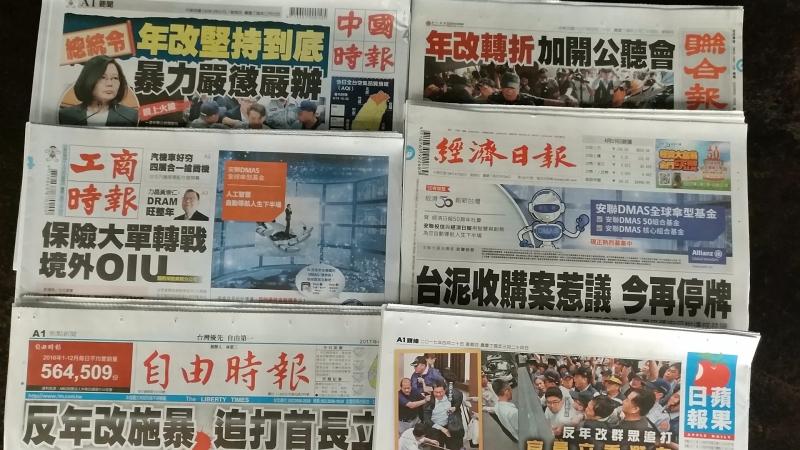 台灣主要報紙頭條要聞