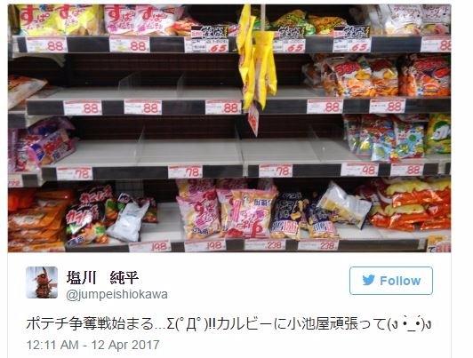 日本超市洋芋片被搶購一空。(圖取自網路)