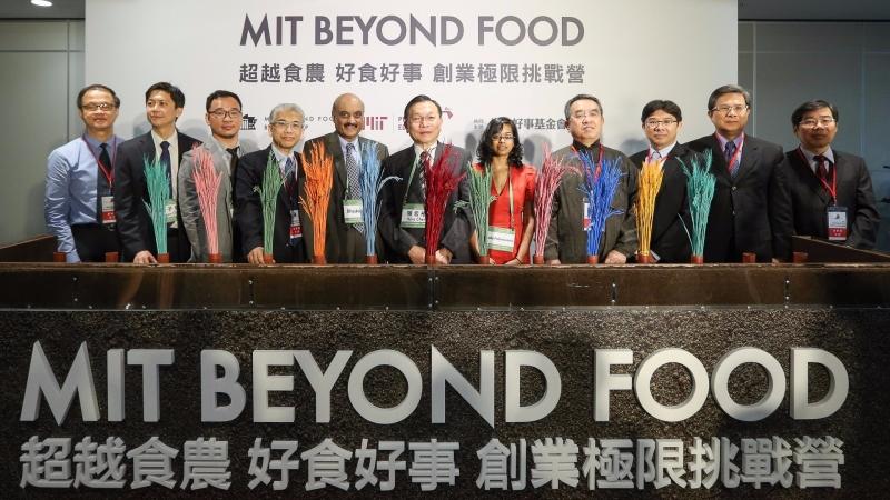 台灣好食好事基金會與MIT合作,今年九月在台灣舉行創業極限挑戰營。(圖:業者提供)