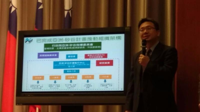 國發會產業發展處處長詹方冠說明亞洲·矽谷推動方案及成果。(鉅亨網記者宋宜芳攝)