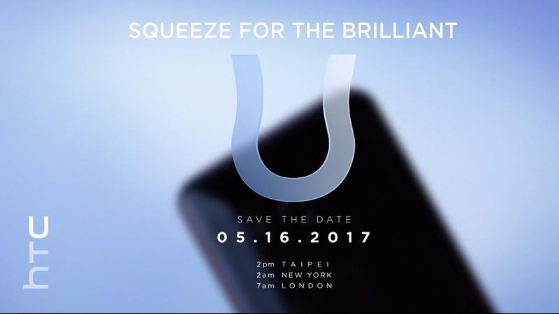 宏達電發出邀請函,預告5月16日將舉辦全球發表會。(圖:宏達電提供)
