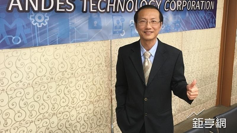 晶心科總經理林志明。(鉅亨網資料照)