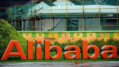 阿里巴巴周四股價飆漲近2%。  (圖:AFP)