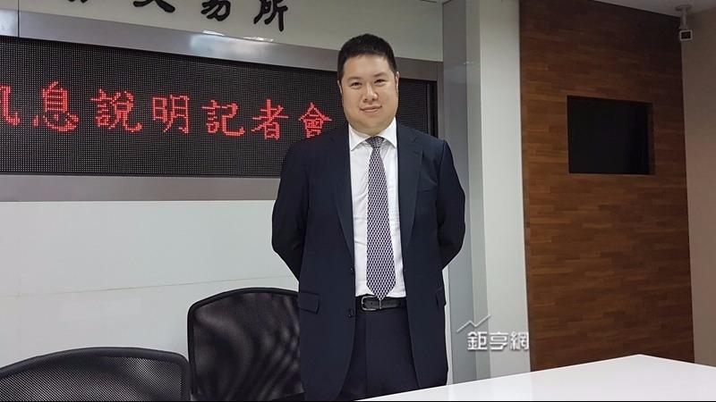 台泥國際董事總經理辜公怡說明私有化計畫。(鉅亨網記者楊伶雯攝)