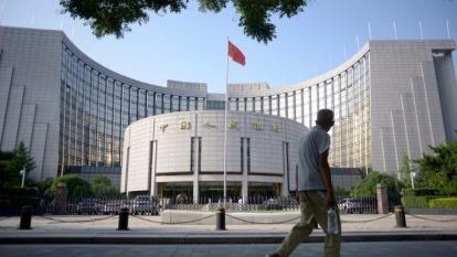 人民銀行今日將開展1000億元逆回購操作。  (圖:AFP)