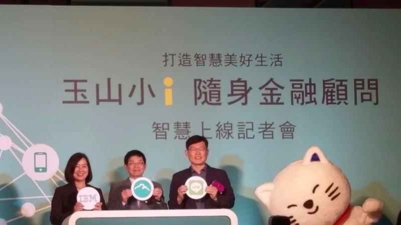 (由左至右)台灣IBM總經理黃慧珠、玉山銀行總經理黃男州、LINE 全球拓展資深副總裁姜玄玭共同宣布玉山小i隨身金融顧問上線囉。(鉅亨網記者宋宜芳攝)