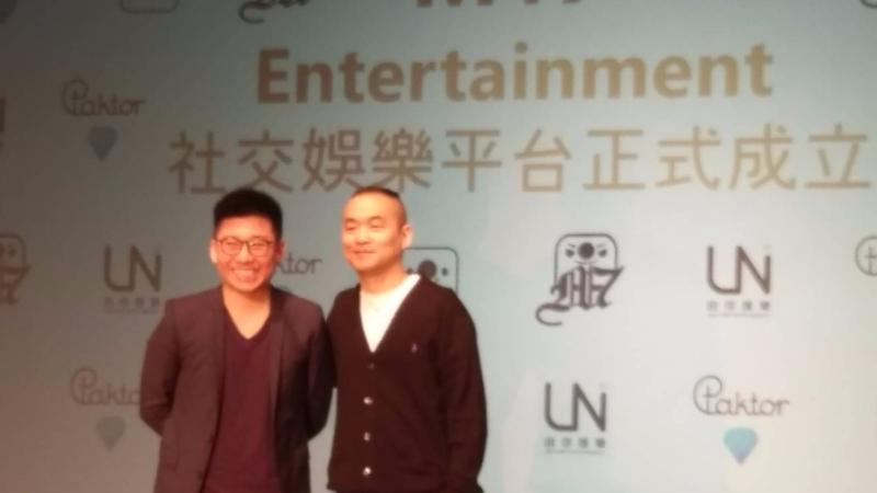 M17執行長潘杰賢(左)與M17董事長黃立成(右)宣布M17 Entertainment社交娛樂平台今日成立。(鉅亨網記者宋宜芳攝)