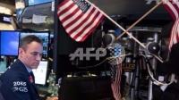 圖:AFP 美國股市周二漲跌互見