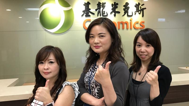 基龍米克斯營運長徐玉君(中)與優秀的婦幼健康經營團隊,搶攻全台產前基因檢測市場。