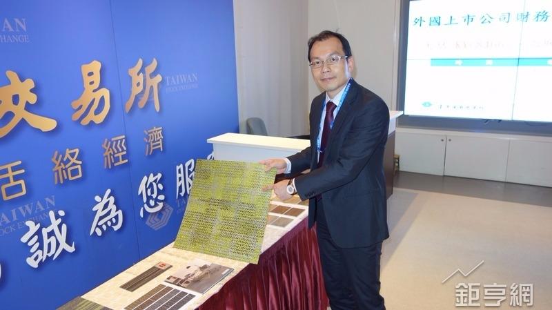美喆-KY將地毯紋塑膠地板等新產品搶攻中國大陸市場。(鉅亨網記者張欽發攝)
