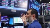 圖:AFP  美國股市周五中場上漲