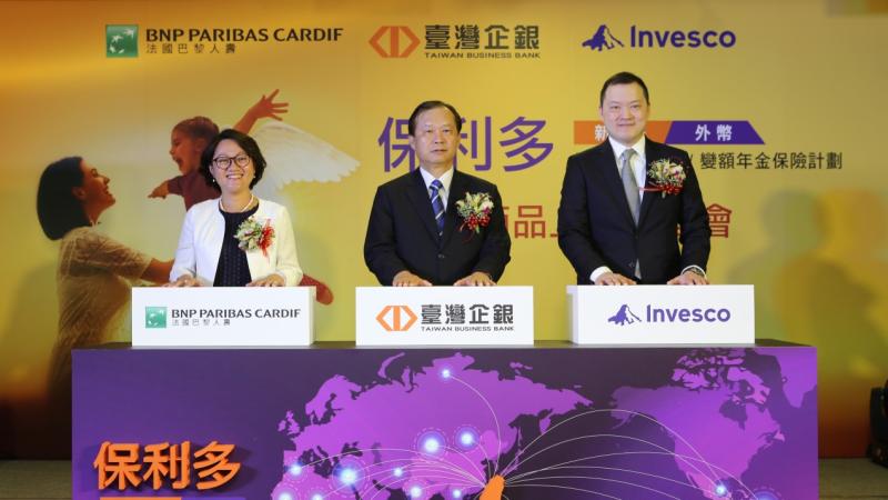 法國巴黎人壽、台灣中小企銀、景順投信推出「保利多/保得利」保險專案。(圖:法巴人壽提供)