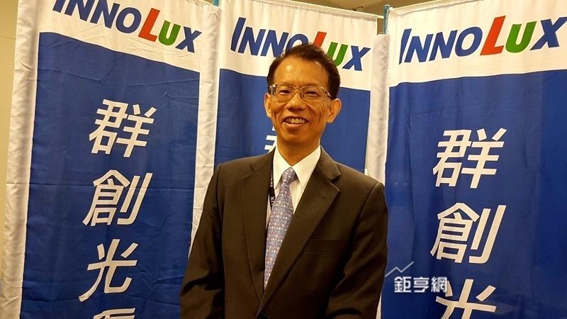 群創董事長王志超宣布今年是整機元年。(鉅亨網記者楊伶雯攝)