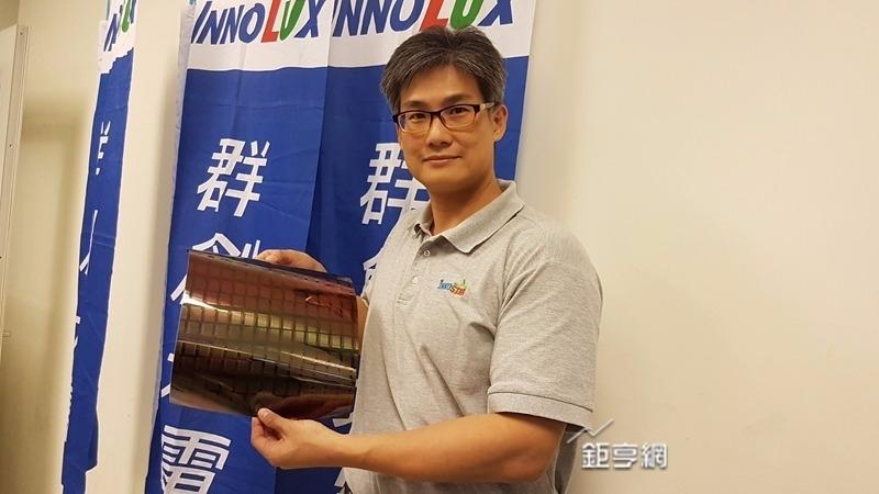 群創Q3量產全球第一個熱感應可撓式指紋傳感器。(鉅亨網記者楊雯攝)