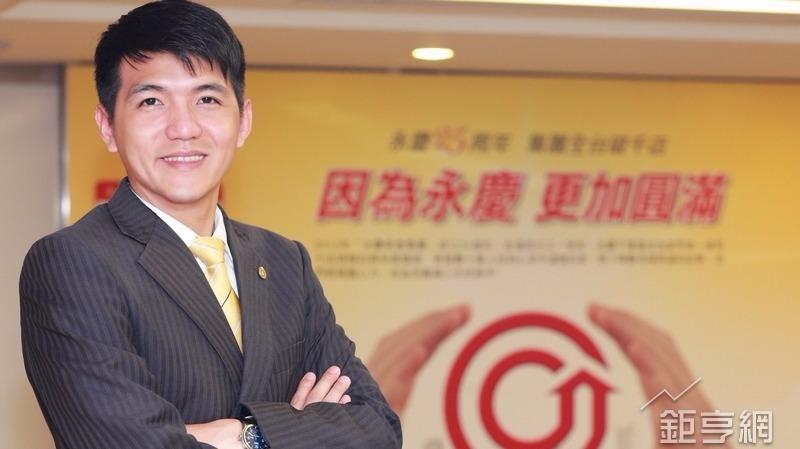 永慶房產集團業管部資深經理謝志傑。(圖:永慶提供)