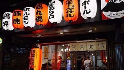 居酒屋是日本餐飲業的特色。  (圖取材自網路)