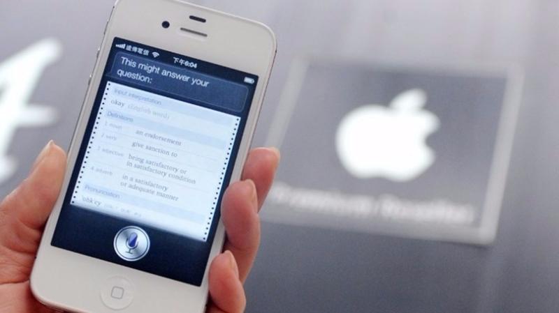 蘋果Siri等語音助理將會是歐盟反壟斷調查的下一個對象。  (圖:AFP)