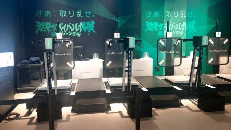 VR ZONE SHINJUKU獨家研發的體感機器。