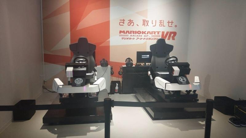 宏達電Vive支援VR ZONE SHINJUKU的各項體驗。