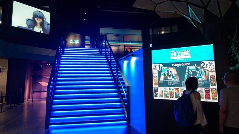 宏達電 攜手日本萬代南夢宮打造VR ZONE SHINJUKU將在明日開幕。