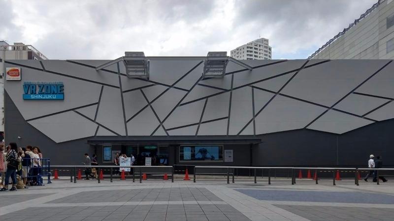 東京新宿的VR ZONE SHINJUKU日本最大的虛擬實境樂園。