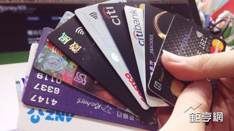 信用卡盜刷猖獗,透視各銀行即時簡訊防盜服務。(鉅亨網資料照)