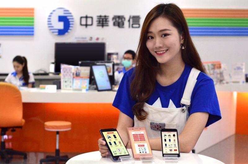 中華電將連續11周送出近4000個好禮。(圖:中華電提供)