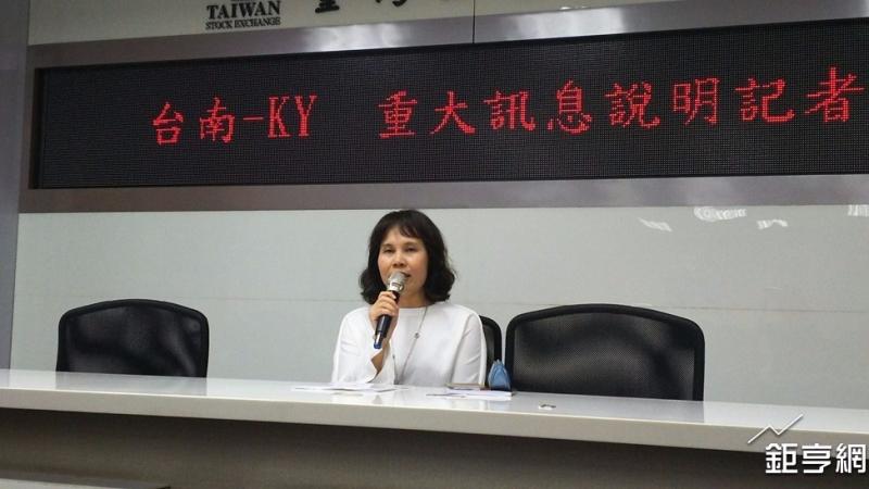 台南-KY財務長陳自紅。(鉅亨網記者李宜儒攝)