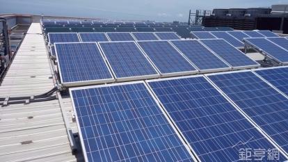 中美晶成立的旭孝電力,將於矽品中科廠建置太陽能發電廠。(鉅亨網記者張欽發攝)