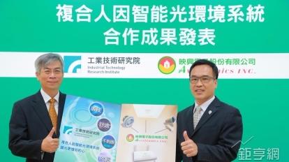 工研院電光系統所副所長高明哲(左)興映興電子董事長賴柄源。(圖:工研院提供)