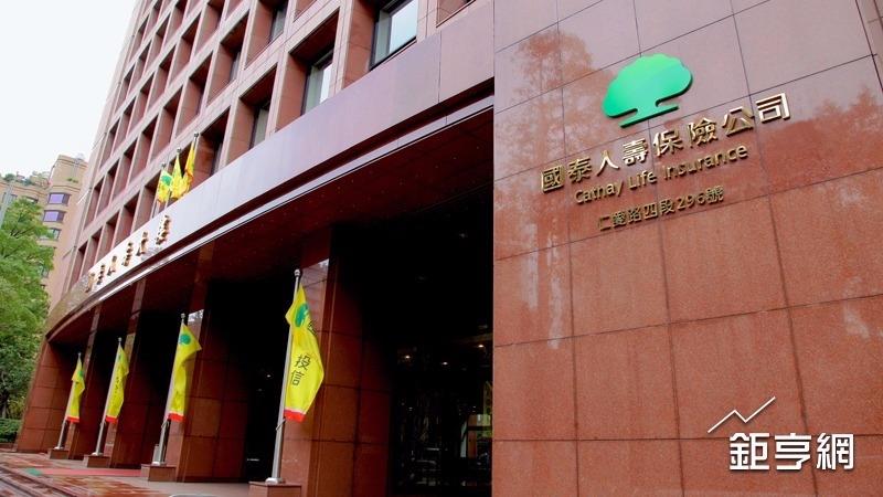 亞洲首家遵循PSI壽險業 國壽創業界之先推行動理賠APP