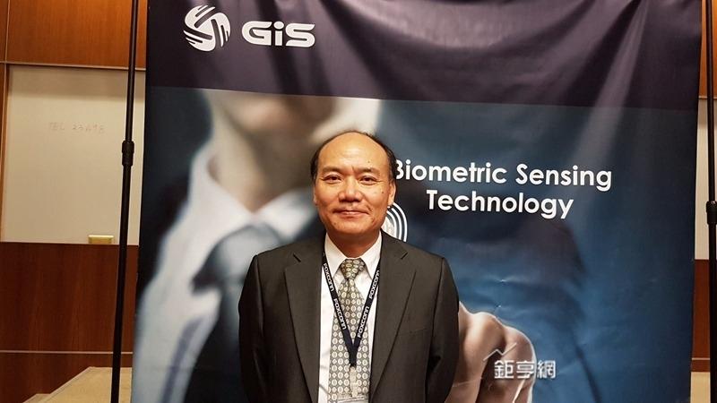 GIS董事長周賢穎看好今年營運。(鉅亨網資料照)