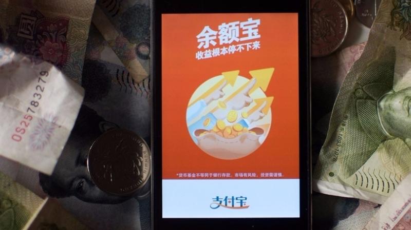 中國央行收編第三方支付,支付寶、財付通等超級金融夢想將成泡影。  (圖:AFP)