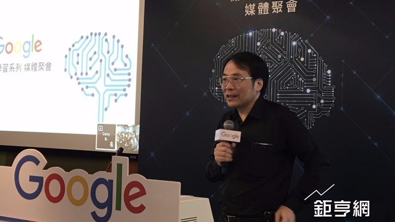 〈谷歌談機器學習〉若欲導入國內醫療 台灣健保系統占有優勢