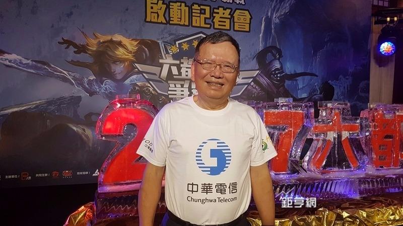 中華電高層人事異動 執副郭水義轉任財務長