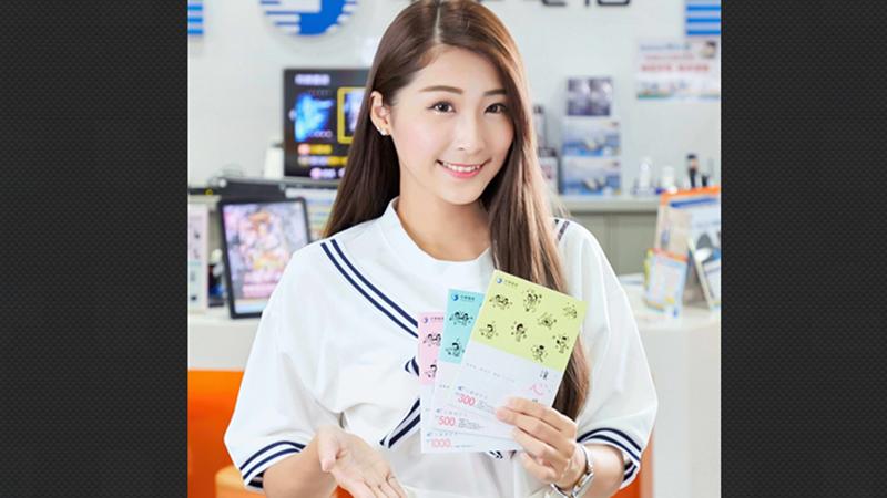 4G預付卡Q2年增48% 中華電攜統一超推即時儲值服務衝刺業績