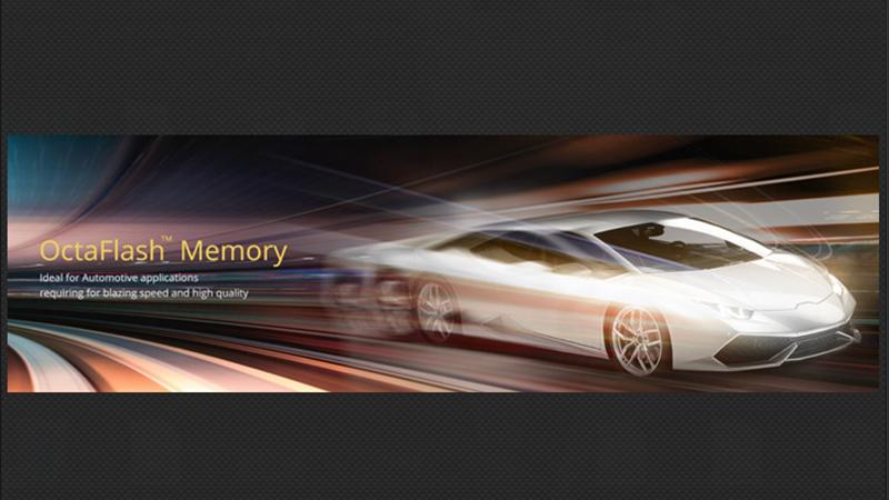 攻汽車、工業市場 旺宏發表高速能快閃記憶體產品且已送樣