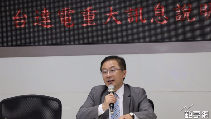 台達電斥資44億元收購晶睿五成以上股權 拚智慧城市布局
