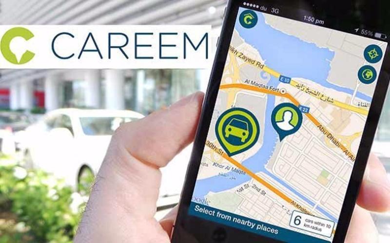 滴滴出行宣佈與Careem達成戰略夥伴關係。  (圖取材自網路)