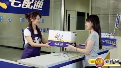 宅配通出包 預計本周五前恢復正常貨物收送