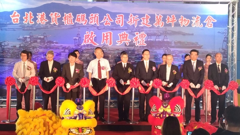 台北港打造國際物流中心 北五倉庫啟用