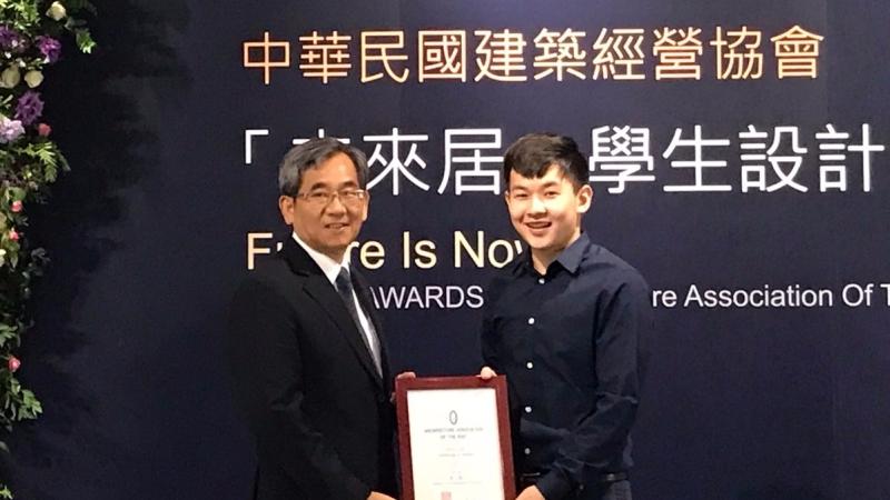 內政部營建署副署長王榮進(左)親臨會場頒發「未來居 ‧ 年度設計首獎」獲獎同學張勣。(鉅亨網記者林榮芳攝)