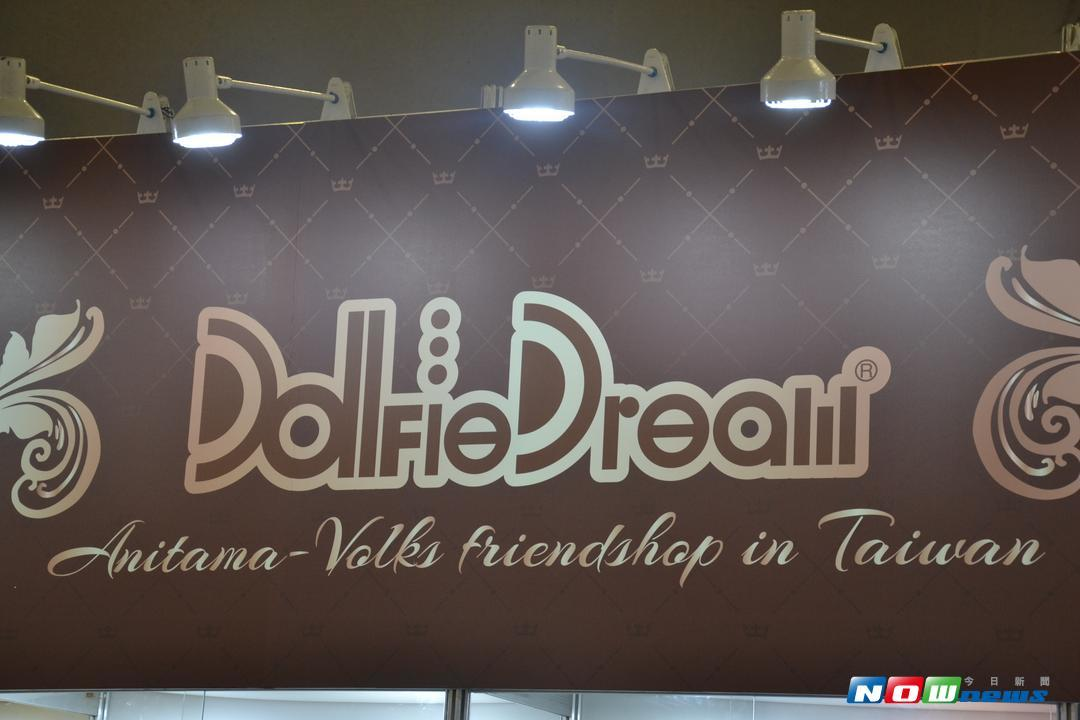 Dollfie Dream在漫博有專屬攤位。(圖/記者顏大惟攝 , 2017.08.11)