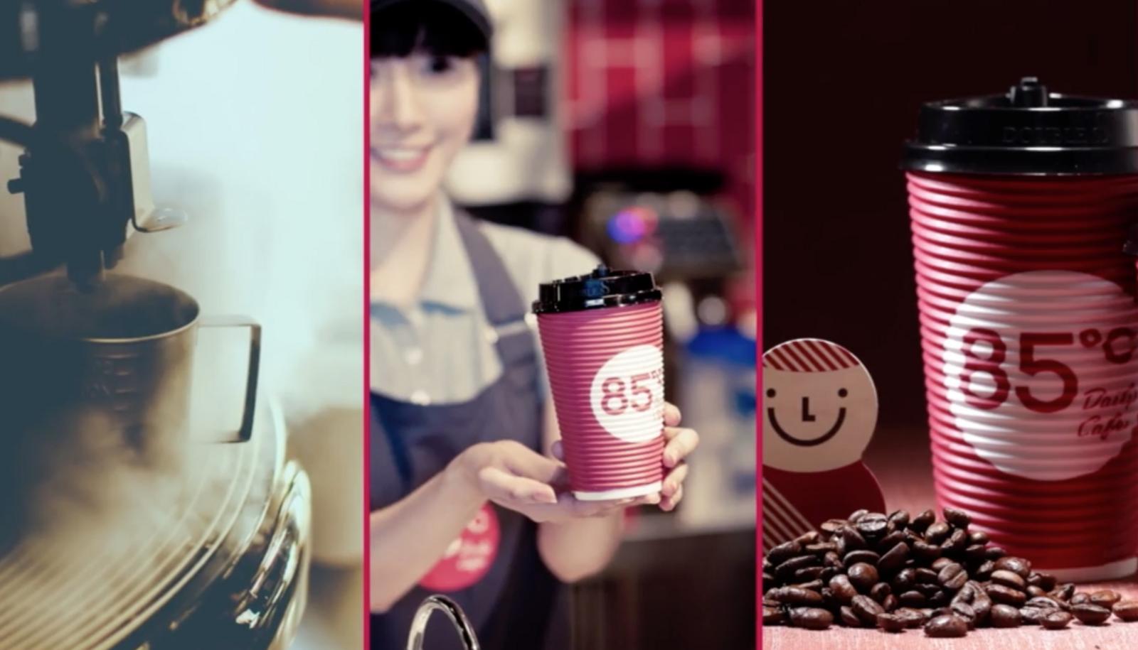 ▲85度C台灣首推會員APP,85 Cafe APP將在8月14日正式上線,首三日要送3萬杯咖啡。(圖/85度C提供)
