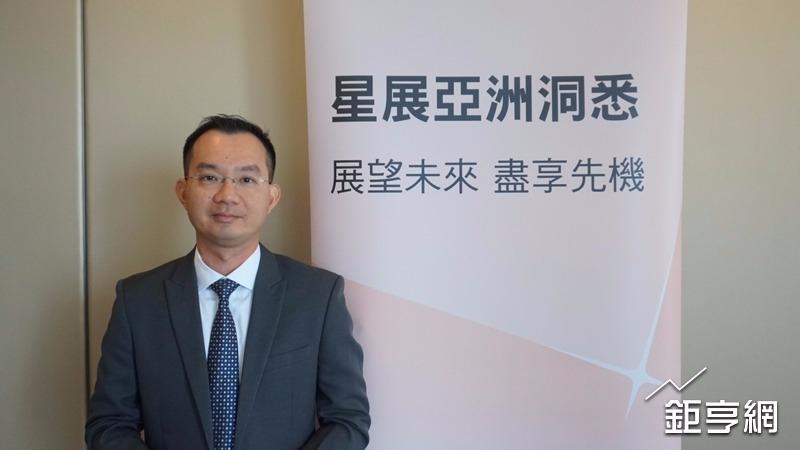星展銀行執行董事暨資深經濟學家謝光威。(鉅亨網記者陳慧菱攝)