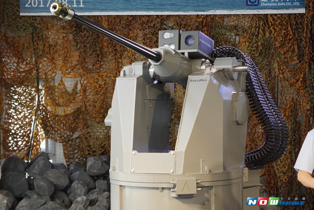 ▲金賓汽車11日發表首座國人研發的海用30公厘遙控武器站。(圖/記者呂炯昌攝影 , 2017.8.11)
