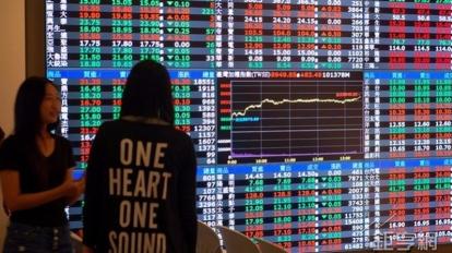基金投資篩選策略,比績效不如看基金週轉率。圖為台股示意圖。(鉅亨網資料照)