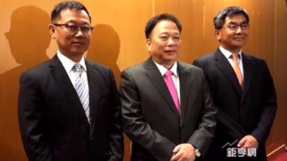 新人新氣象,TPK新任總座將與新任策略長劉詩亮(左)、董座江朝瑞(中)組成新鐵三角。右為將卸任總座的鍾依華。(鉅亨網資料照)
